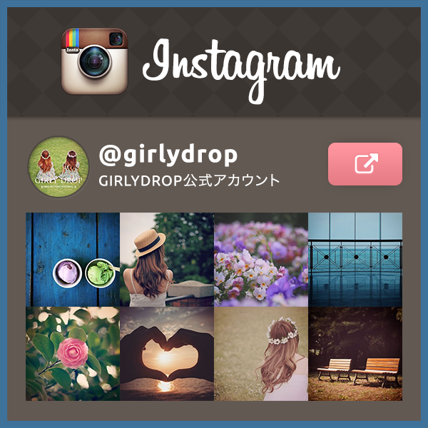 GIRLY DROP Instagramアカウント