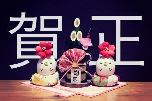 『門松』のフリー写真画像[ID:4831]