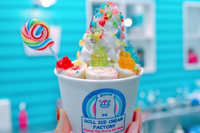『アイスクリーム』のフリー写真画像[ID:8531]