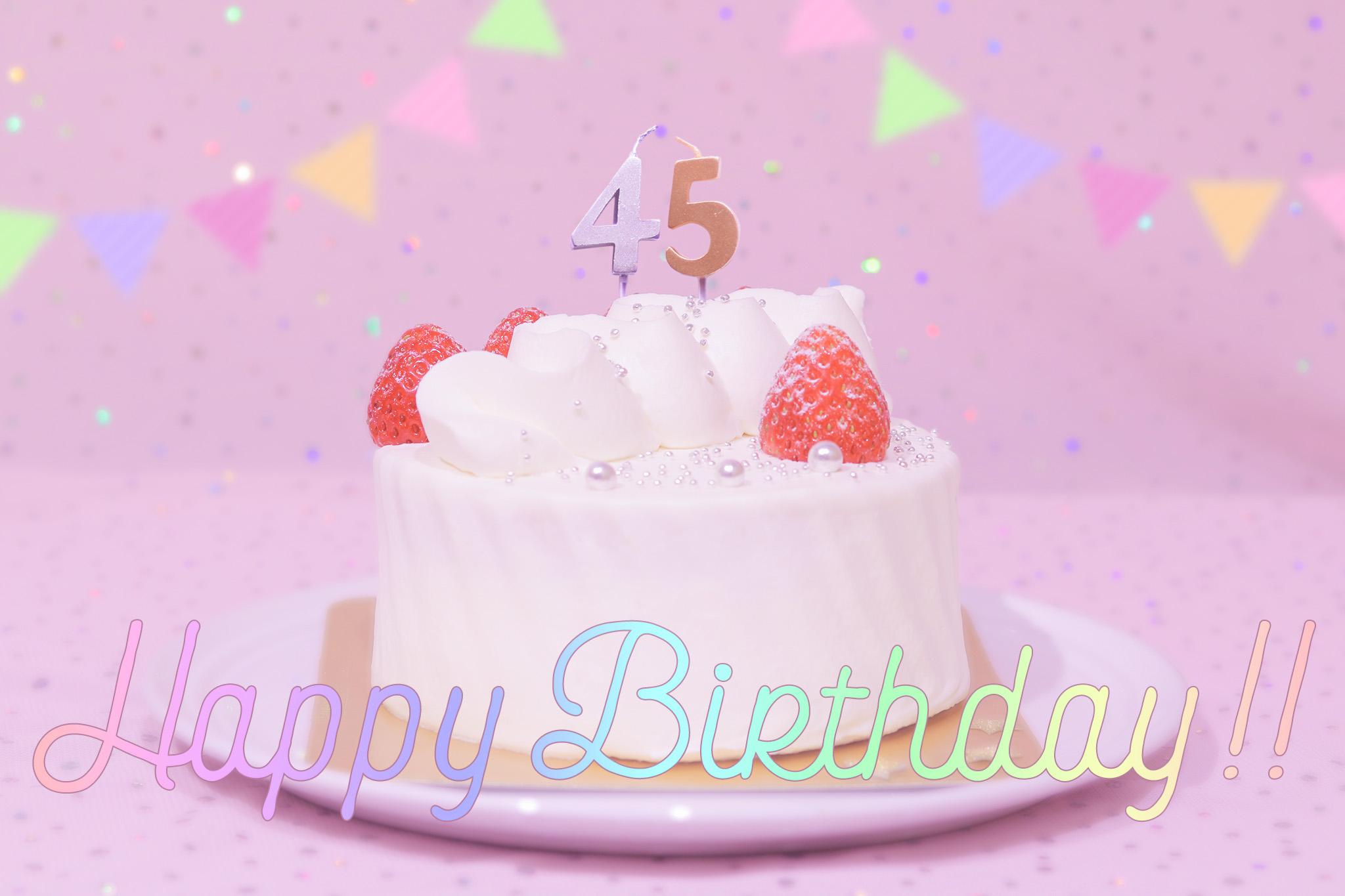 『誕生日』のフリー写真画像[ID:8789]