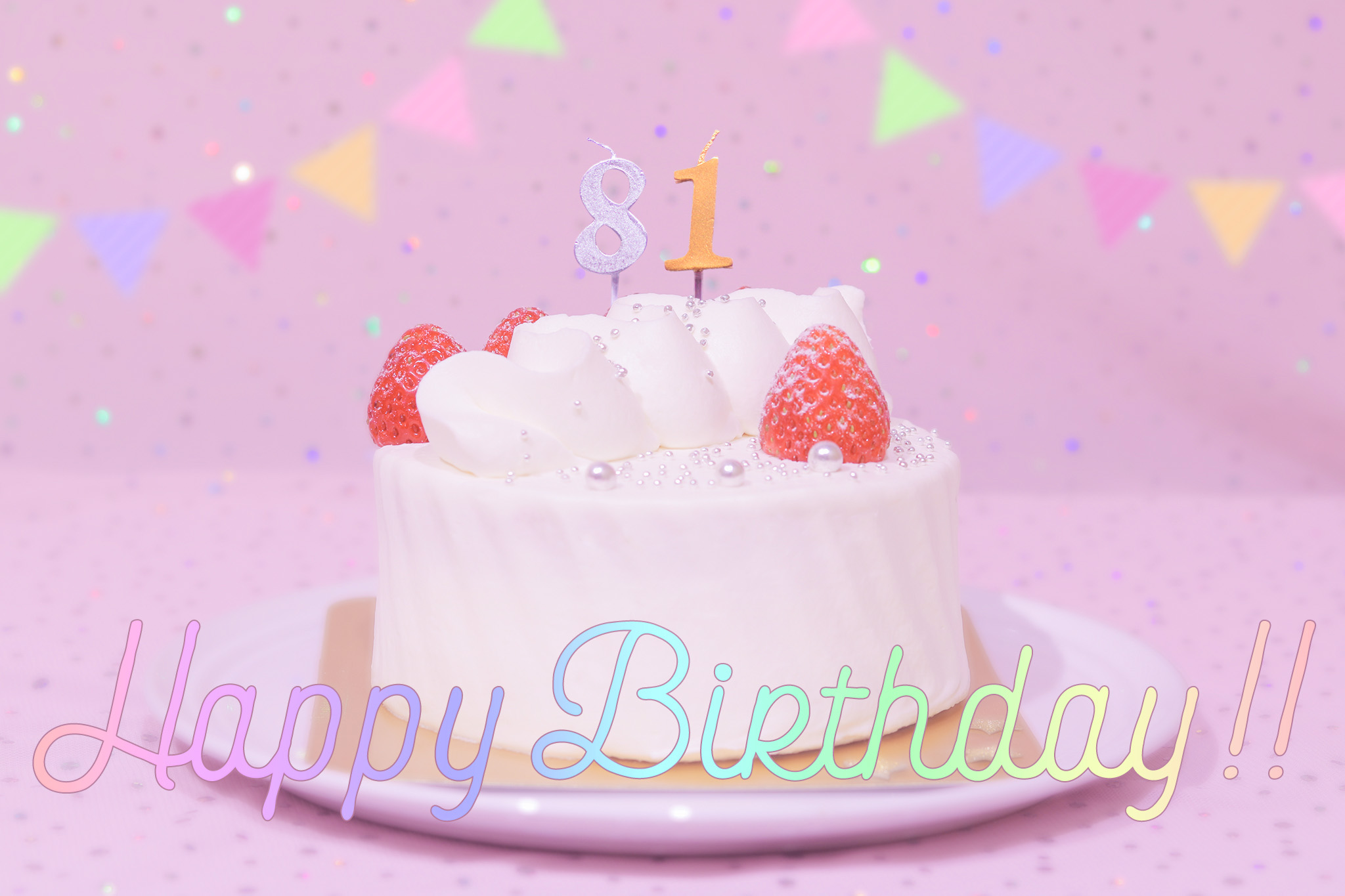 『誕生日』のフリー写真画像[ID:8826]