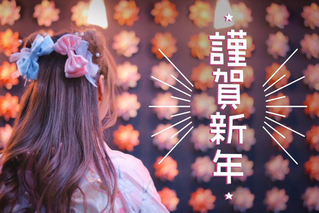 『初詣』のフリー写真画像[ID:9457]