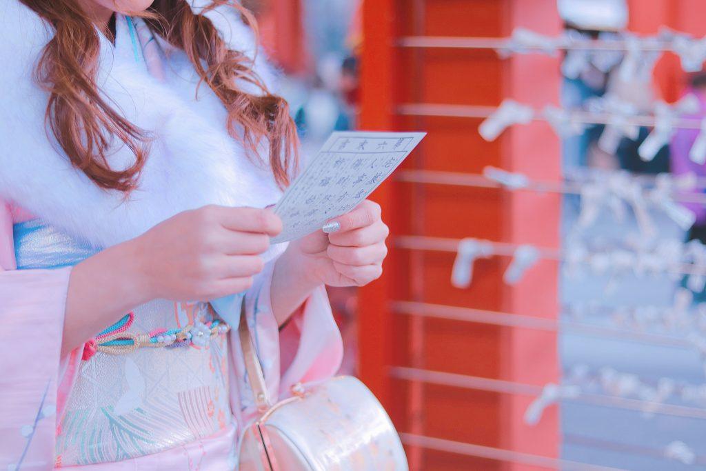 『年賀状』のフリー写真画像[ID:9472]