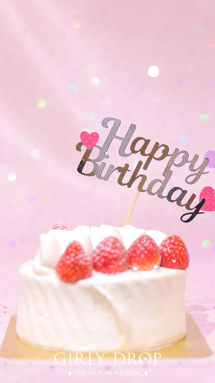 おしゃれなiphone壁紙 かわいい誕生日画像 豪華な誕生日ケーキとハートが可愛いケーキトッパー 縦長 のiphone スマホ 壁紙 おしゃれなフリー写真素材 Girly Drop